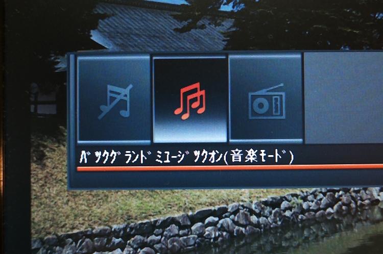 分かりやすい日本語メニユー♪