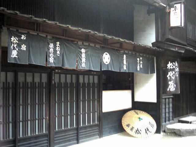 妻籠(3)