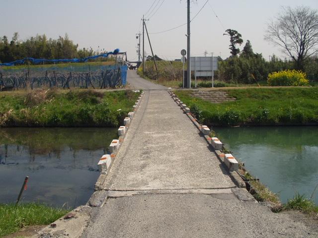 危ない橋♪(正面より)