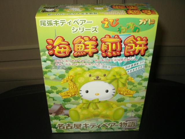 海鮮煎餅外箱♪