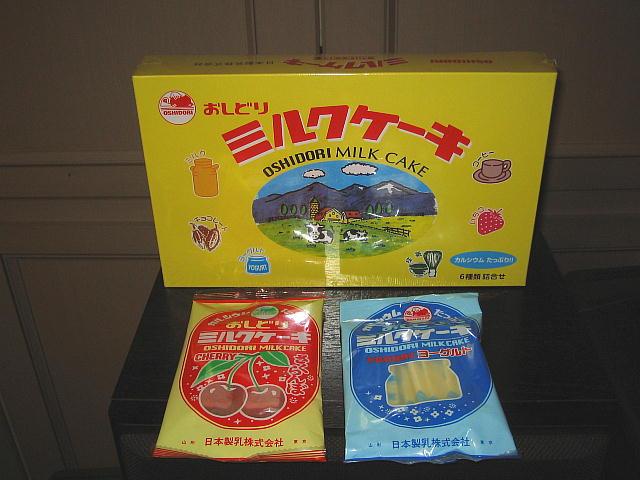 日本製乳ミルクケーキ外箱♪