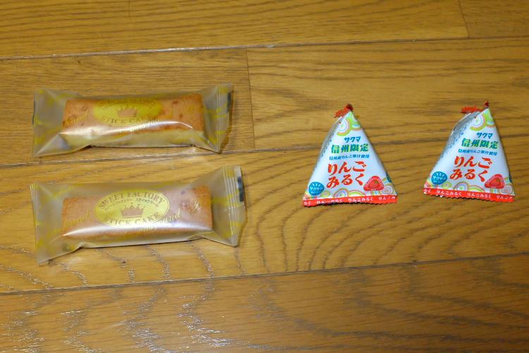 りんご菓子2種(個別)♪