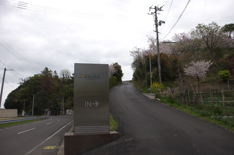 最後の難関@嫌がらせの坂道♪