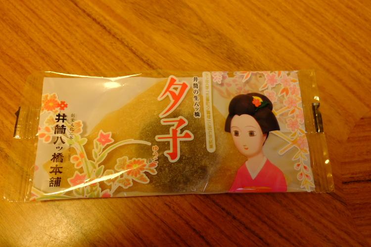 お茶菓子@夕子タン♪